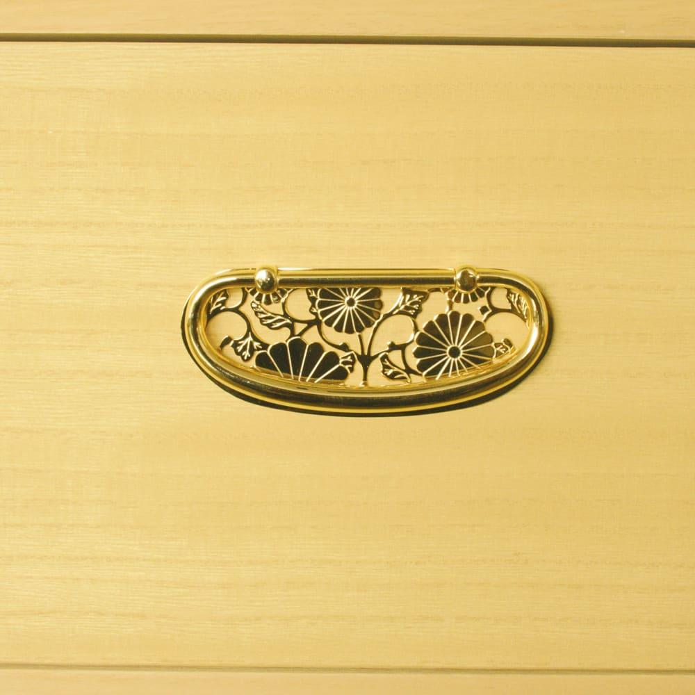彩羽 総桐整理箪笥 取っ手も高級感を引き立てる本金メッキ仕上げです。