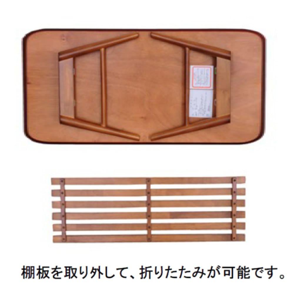 Sereno/セレノ 棚付き折れ脚テーブル(VT40110T)