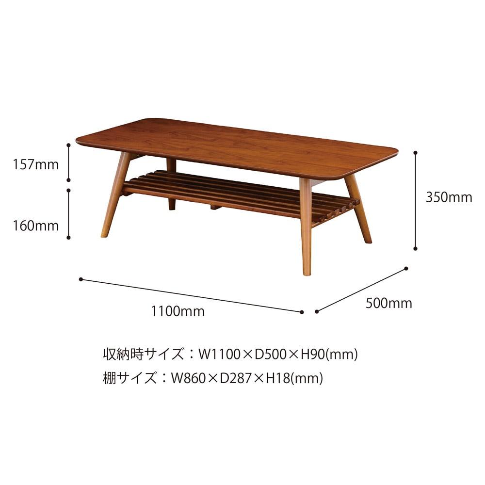 Sereno/セレノ 棚付き折れ脚テーブル(VT40110T) 詳細図