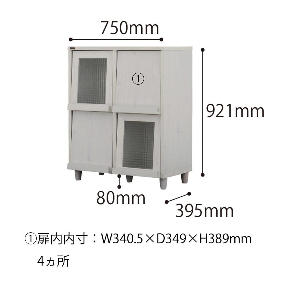 ネフラス4枚フラップ(NF90-75F)