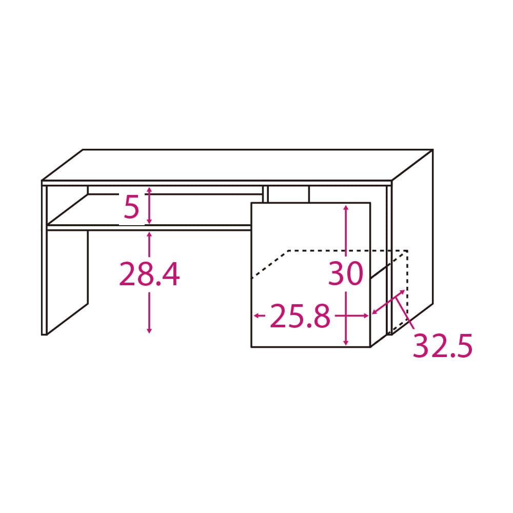 アールデザインローデスク 幅95cm ワゴン付きタイプ ※赤文字は内寸(単位:cm)
