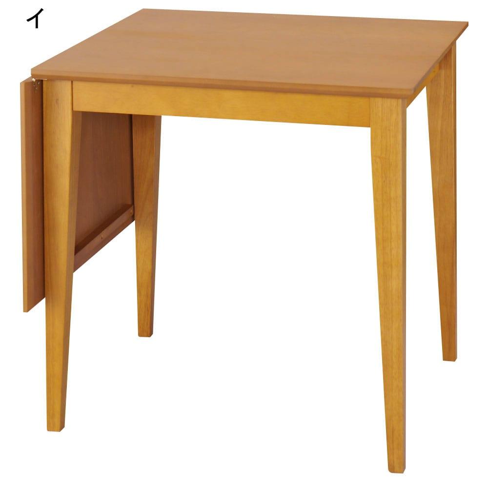 バタフライ伸長式ダイニング 3点セット(バタフライテーブル幅75~120cm+チェア2脚組) ≪通常時≫ (イ)ライトブラウン