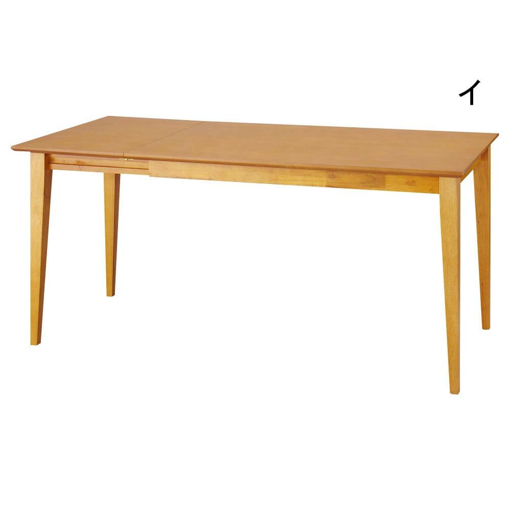 バタフライ伸長式ダイニング 5点セット(バタフライテーブル幅120~165cm+チェア2脚組×2) ≪伸長時≫ (イ)ライトブラウン
