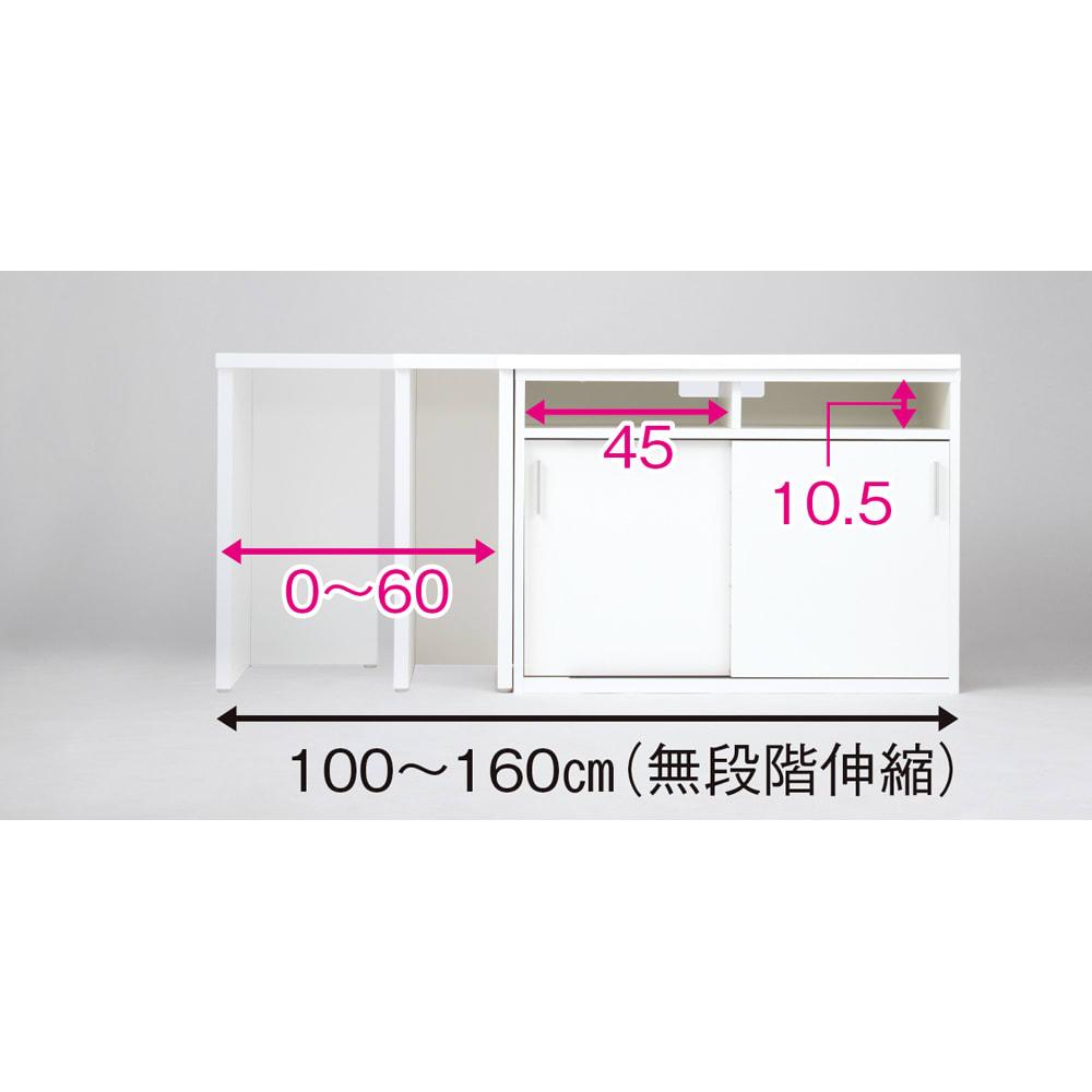 伸縮デスク&テレビ台 幅100~160cm デスク天板は脱落防止設計で安心。(イ)ホワイト左デスク ※赤字は内寸(単位:cm)オープン部奥行37cm