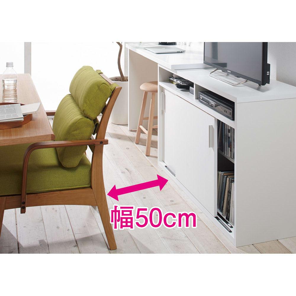 伸縮デスク&テレビ台 幅100~160cm 狭い場所でもスムーズに開閉。収納部は引き戸式なので開閉スペースが要らず、狭いところでもラクに出し入れができます。