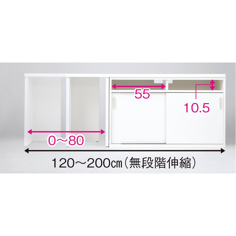 伸縮デスク&テレビ台 幅120~200cm デスク天板は脱落防止設計で安心。(イ)ホワイト左デスク ※赤字は内寸(単位:cm)オープン部奥行37cm