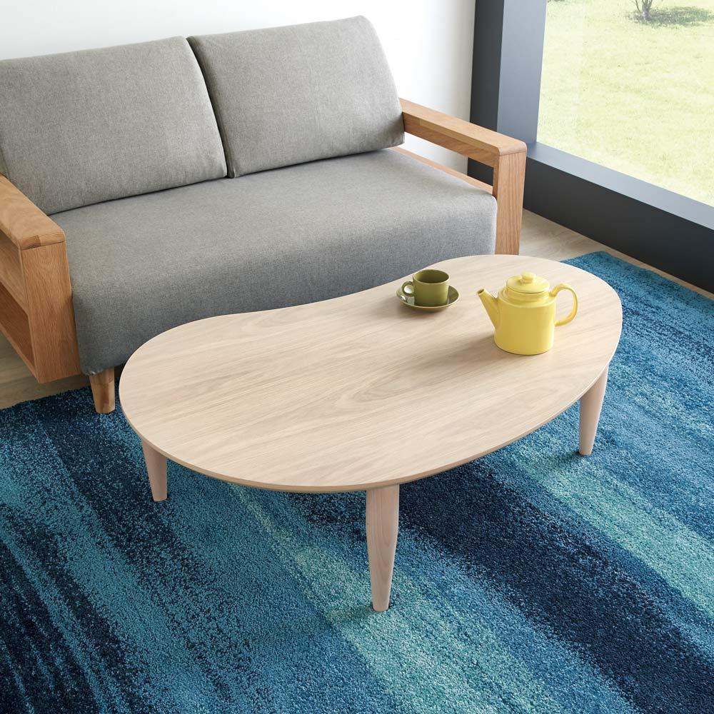 ビーンズ型(豆型) 折れ脚座卓 幅120cm 北欧インテリアなど洋風のお部屋にもマッチします。(ウ)ホワイト