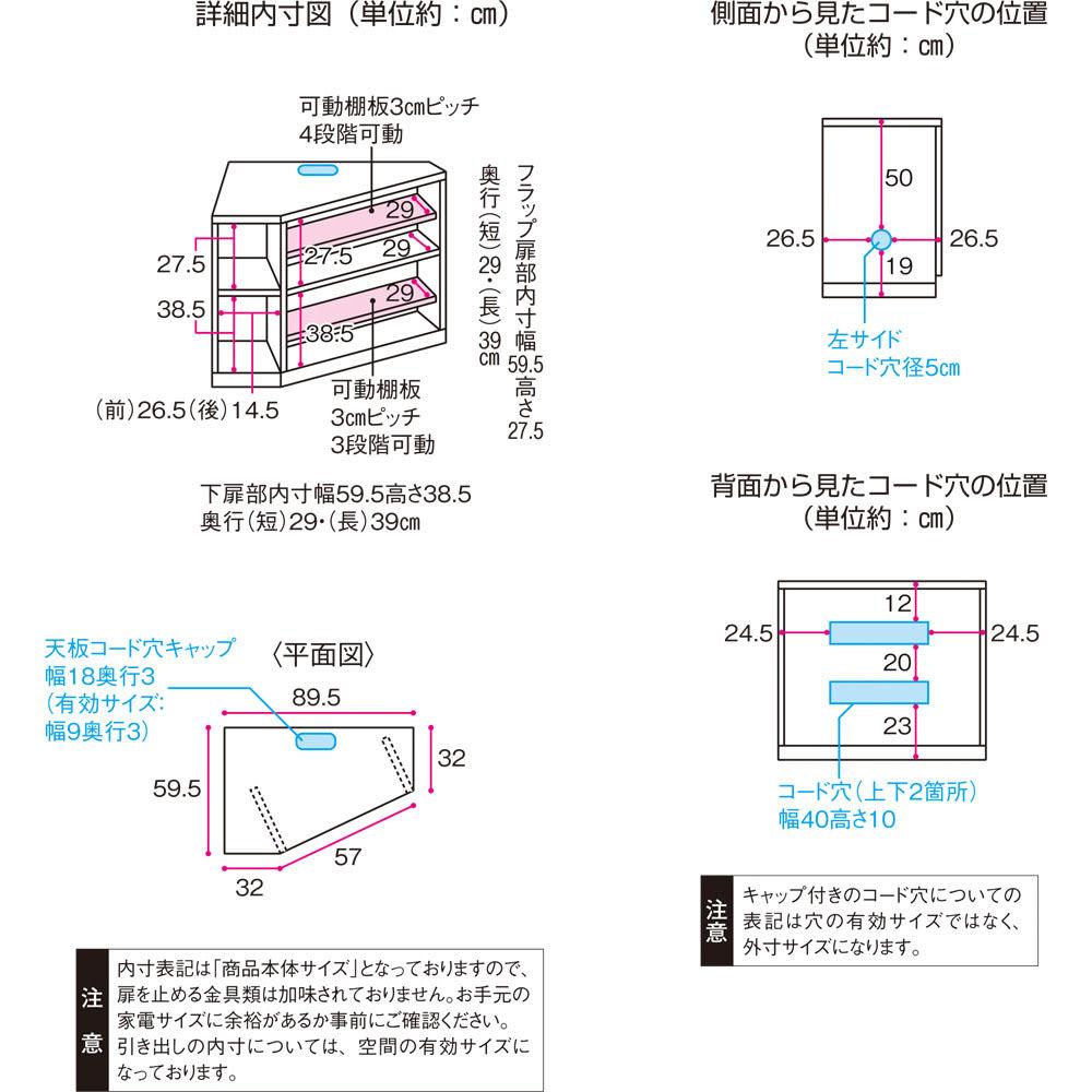 ダイニングテーブルから見やすいハイタイプテレビ台左コーナー用(左壁用) 詳細図