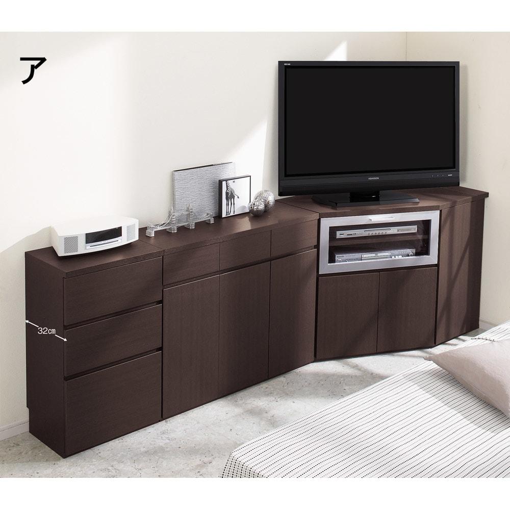 ダイニングテーブルから見やすいハイタイプテレビ台左コーナー用(左壁用) 別売りのオプションパネル(左右兼用・商品番号511009と連結可能)で、壁付けぴったり!