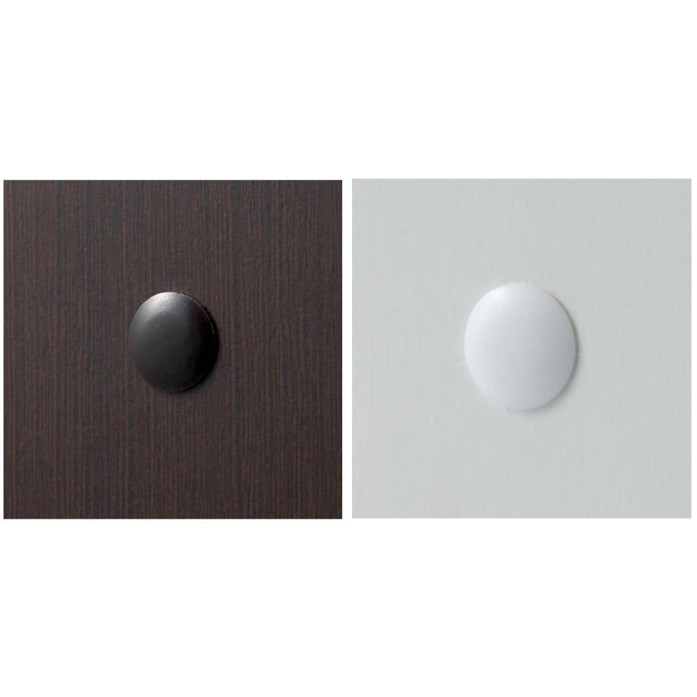 ダイニングテーブルから見やすいハイタイプテレビ台左コーナー用(左壁用) 全ての連結用の穴は専用キャップでふさげます。