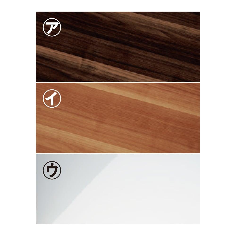 光沢引き戸テレビボード テレビ台 幅89cm 全カラー共に高級感のある光沢仕様です。