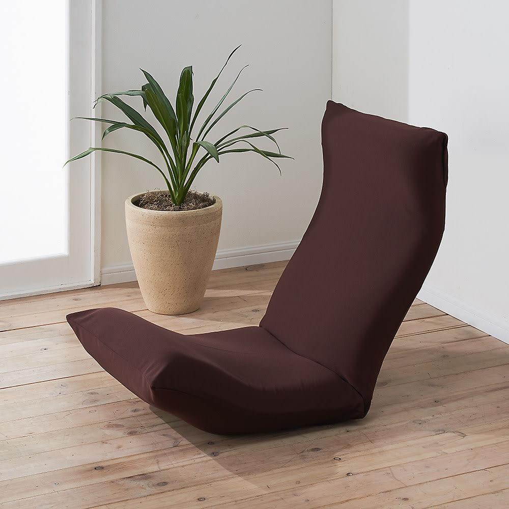 「サイズを選べる」腰にやさしいリラックスシリーズ チェアL専用洗えるカバー 使用イメージ(イ)ダークブラウン