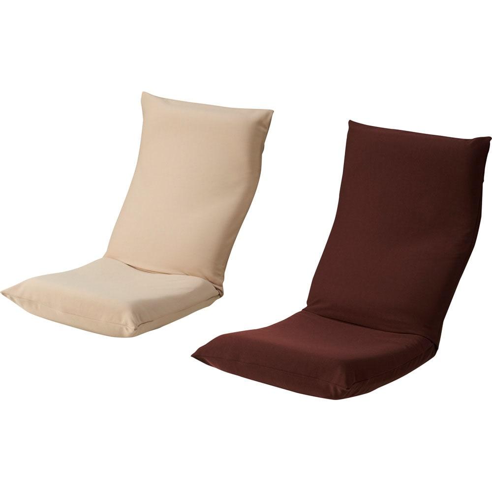 「サイズを選べる」腰にやさしいリラックスシリーズ チェアL専用洗えるカバー 使用イメージ ※左から(ア)ベージュ (イ)ダークブラウン ※お届けはカバーのみです。本体は商品に含まれません。