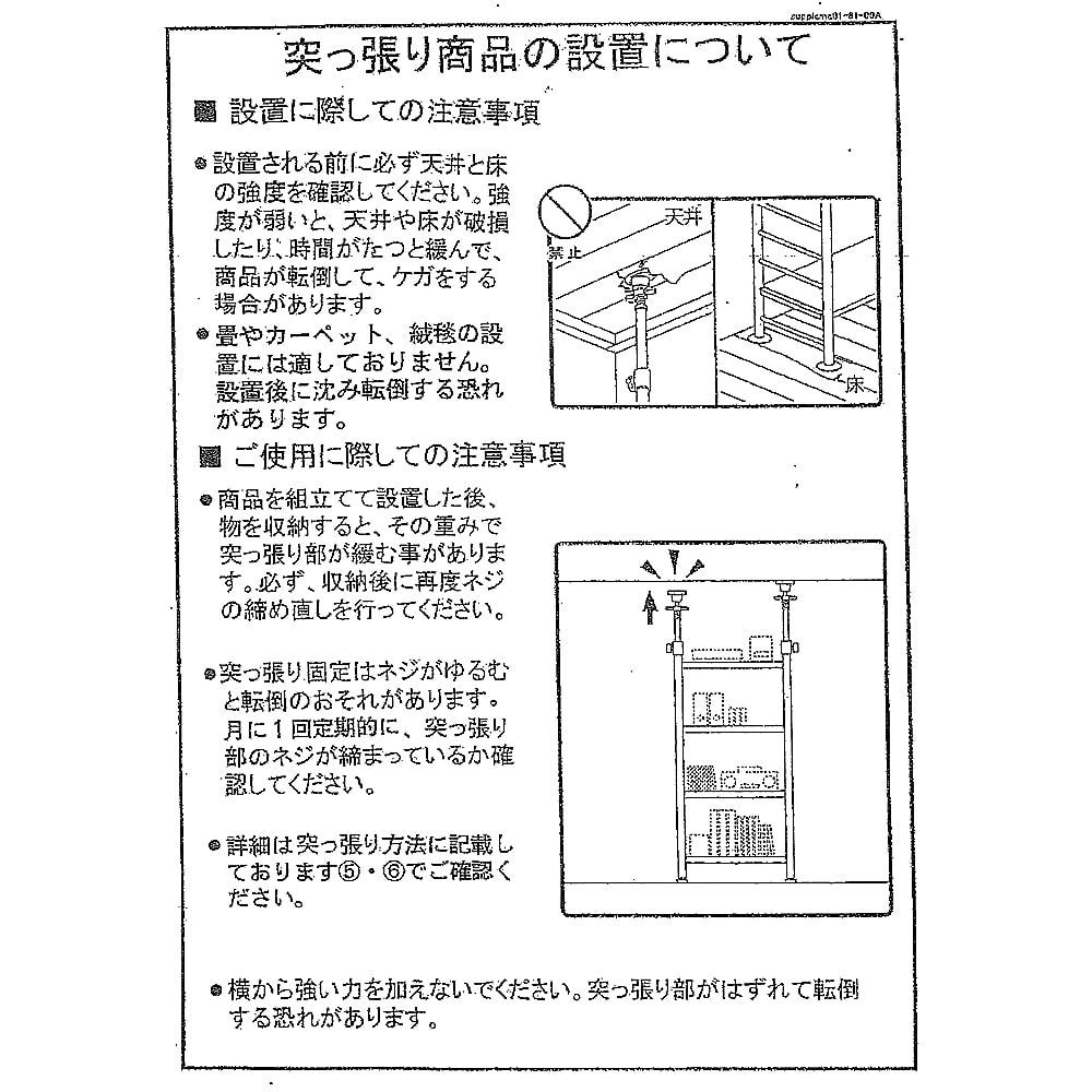 【無段階】棚板可動突っ張り式スペースラック 6段 ラック幅59.5cm