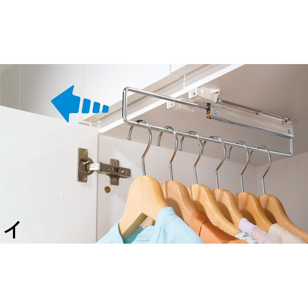トレー収納で小物も整理 ドレスアップ薄型壁面ワードローブ ハンガー&棚 スライド式ハンガーは15.5cm手前にスライドします。(本体からは10.5cm前に出ます。)