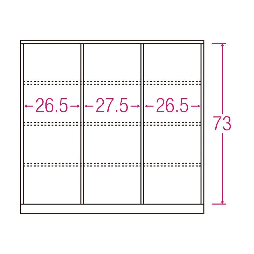 北欧風モダンカウンター下収納庫 幅90cm 内寸図(単位:cm)