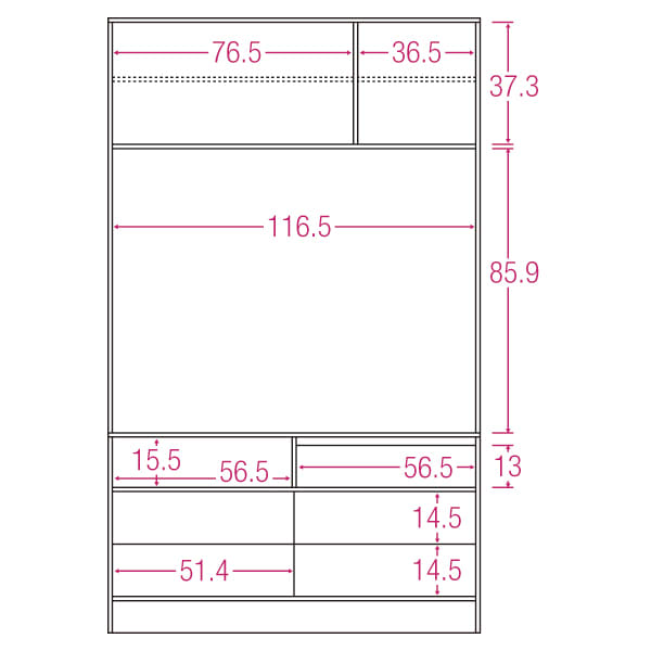 LDK壁面収納(高さ200cm) テレビ台 ハイ 幅121cm 内寸図(単位:cm)