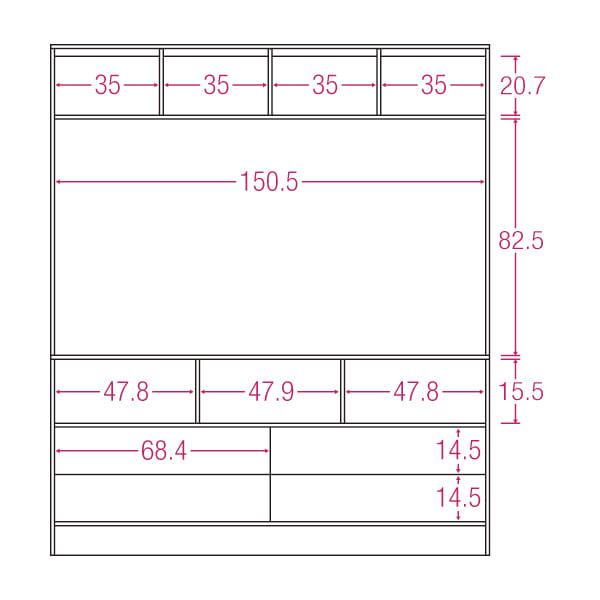 LDK壁面収納(高さ180cm) テレビ台 ハイ 幅155cm 内寸図(単位:cm)