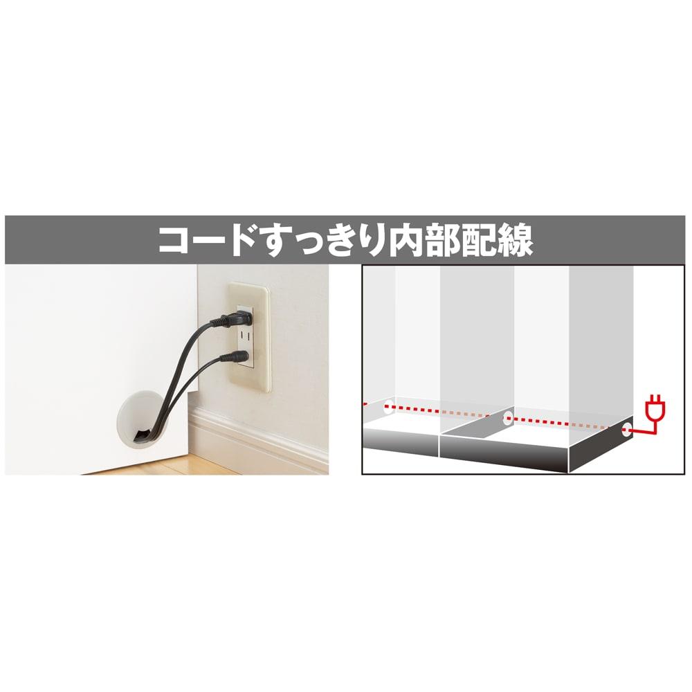 LDK壁面収納(高さ180cm) テレビ台 ハイ 幅155cm 底板または引き出しを取り外して台輪内部へ配線可能、アイテム間や電源への配線を隠せます。