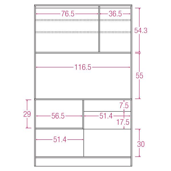 LDK壁面収納(高さ200cm) ダイニングボード 板扉 幅121cm 内寸図(単位:cm)