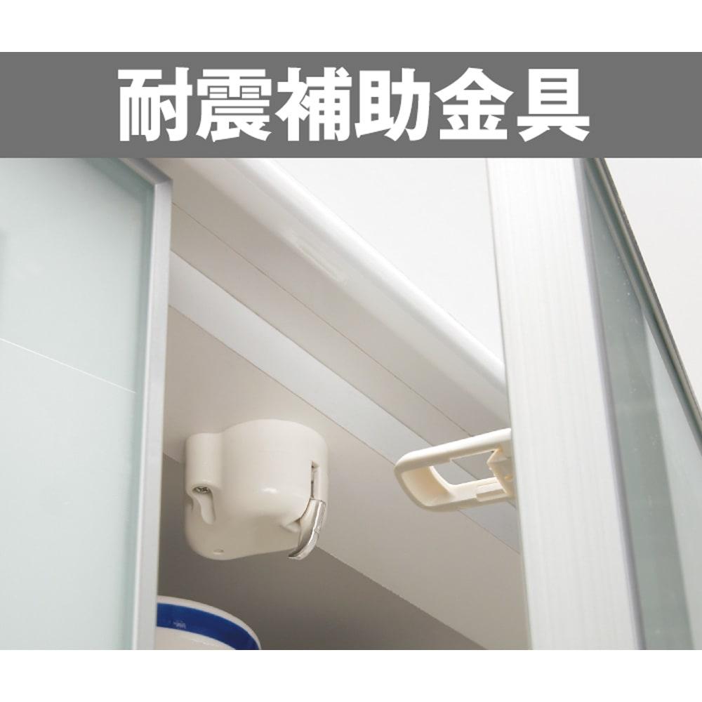 LDK壁面収納(高さ200cm) ダイニングボード ガラス扉 幅86.5cm 扉は揺れを感知してロックする耐震補助装置付。