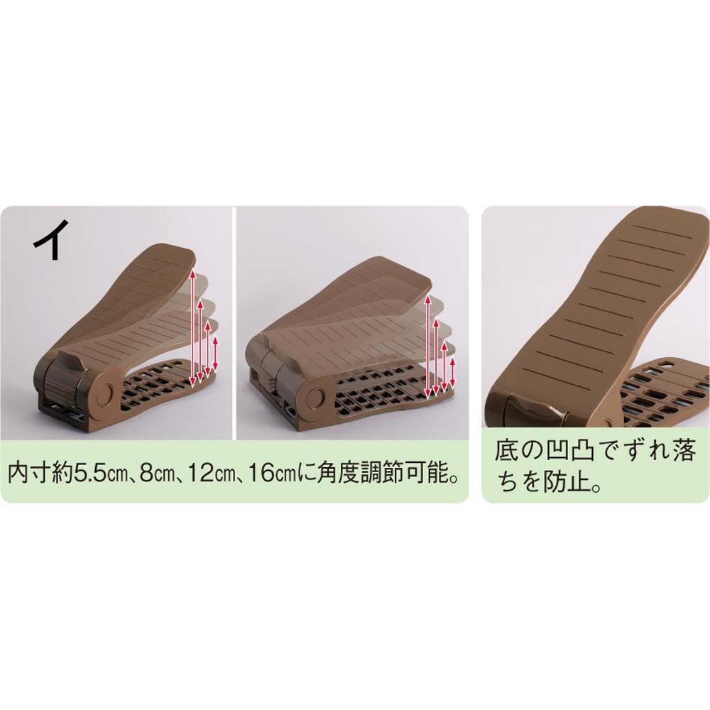 シングルタイプ12足分(12個組)(高さ調節可能なシューズホルダー) 便利な高さ調節機能