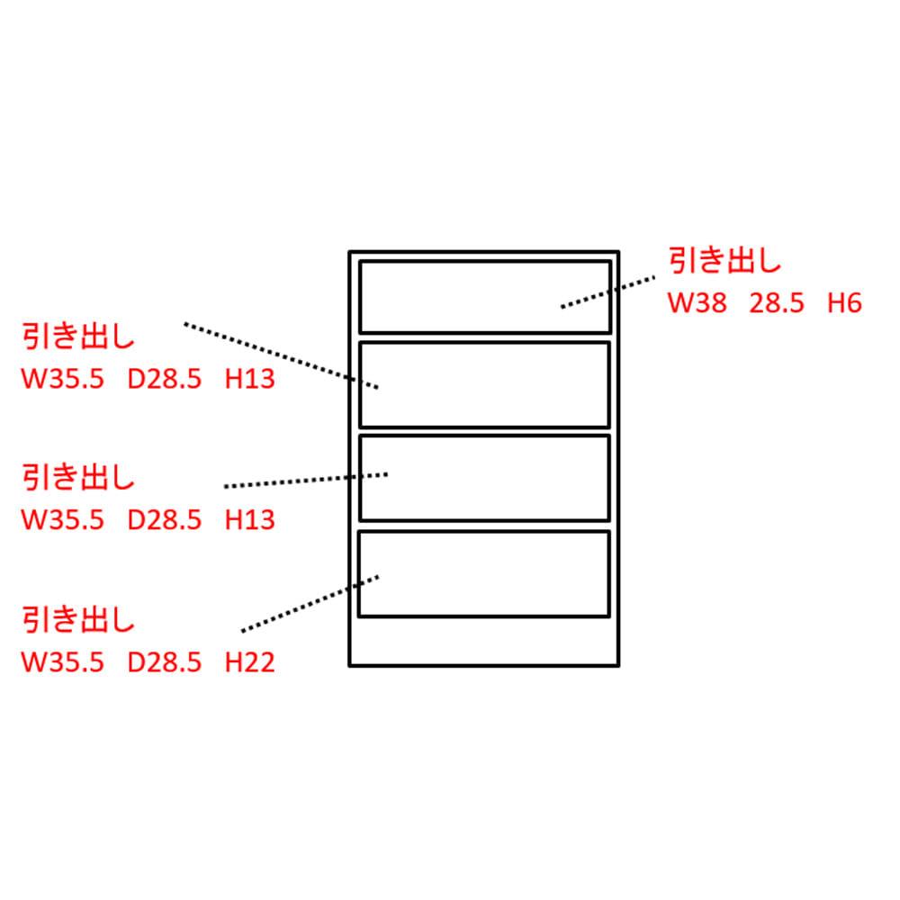 清潔に安心して使える 組み合わせ自在の薄型人工大理石天板カウンター 引き出し幅45cm 有効内寸図(単位:cm)