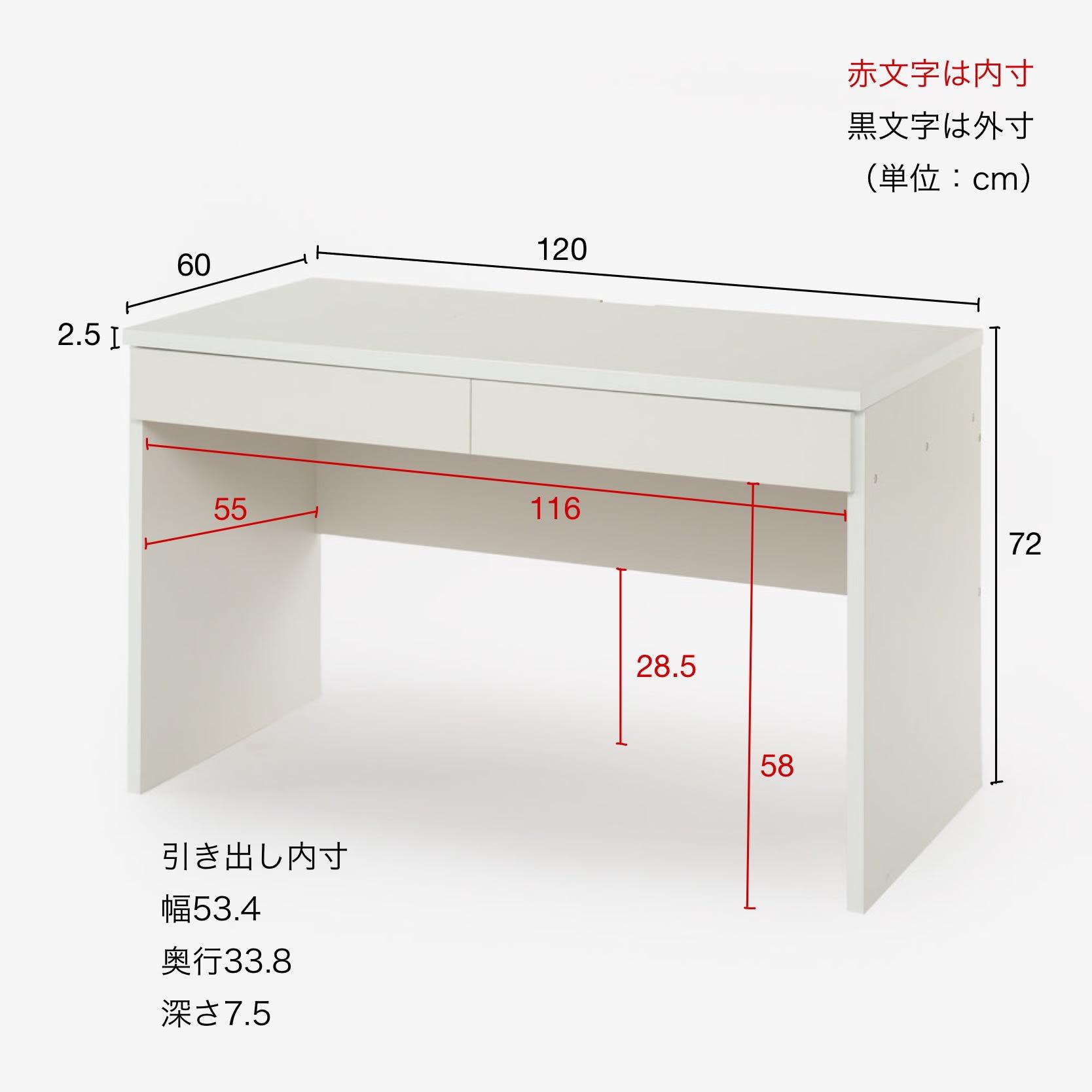 清潔に安心して使える 配線すっきりデスクシリーズ デスク・幅120cm奥行60cm