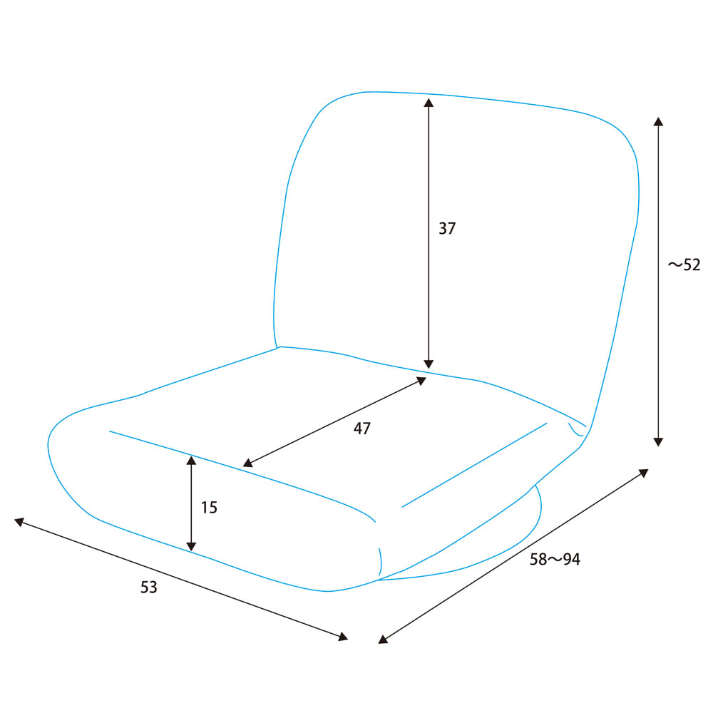 特許を取得した腰に優しい回転座椅子 ロータイプ 詳細図(単位:cm)