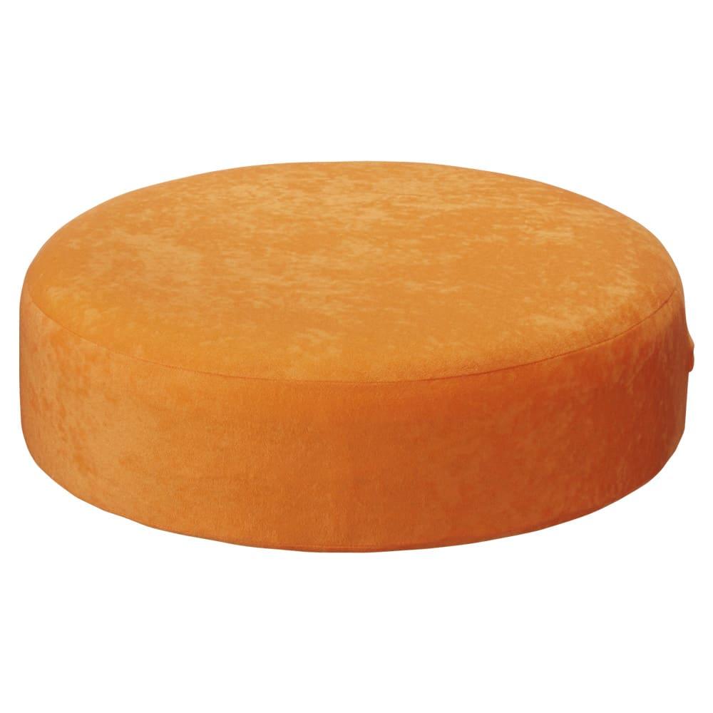 洗濯できるカバーの低反発 ふんわりあぐらフロアクッション (ウ)オレンジ