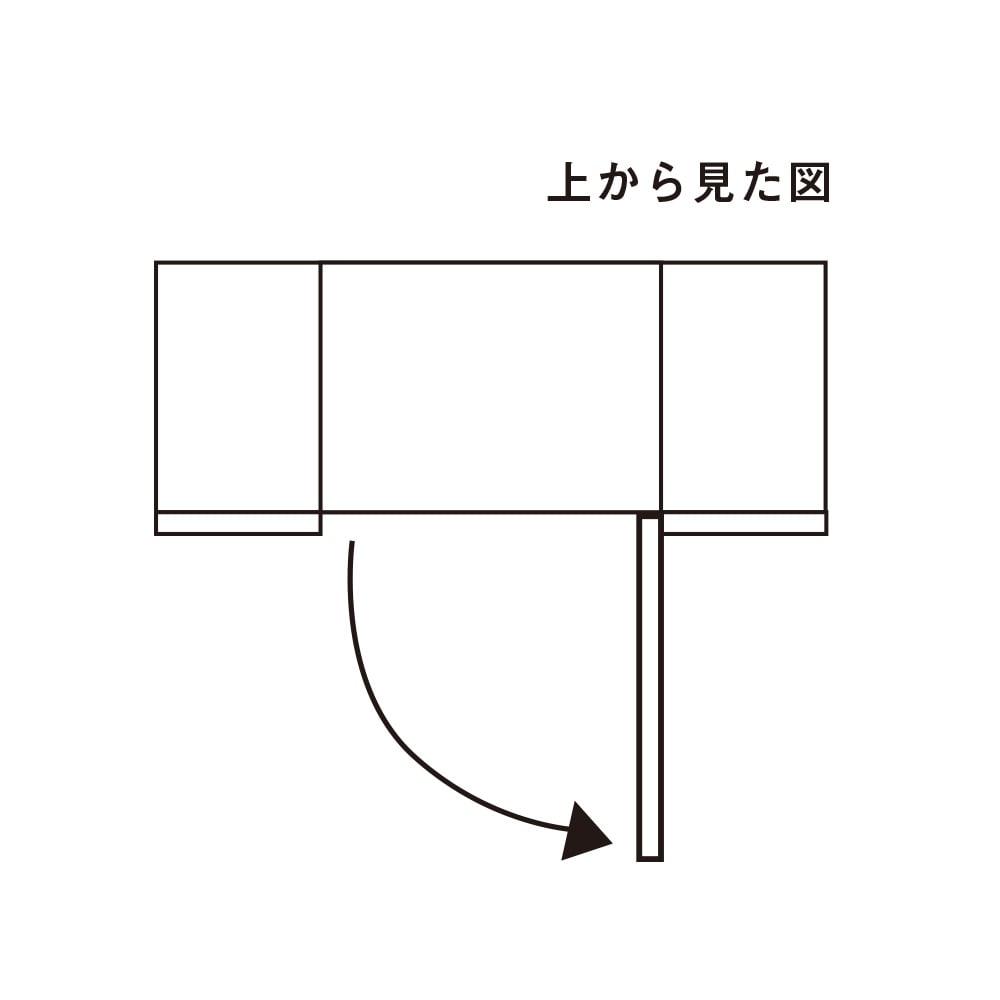 どこでもドレッサースペースにできる 三面鏡付き吊り戸棚 幅59cm 真ん中のミラーは右開きです。