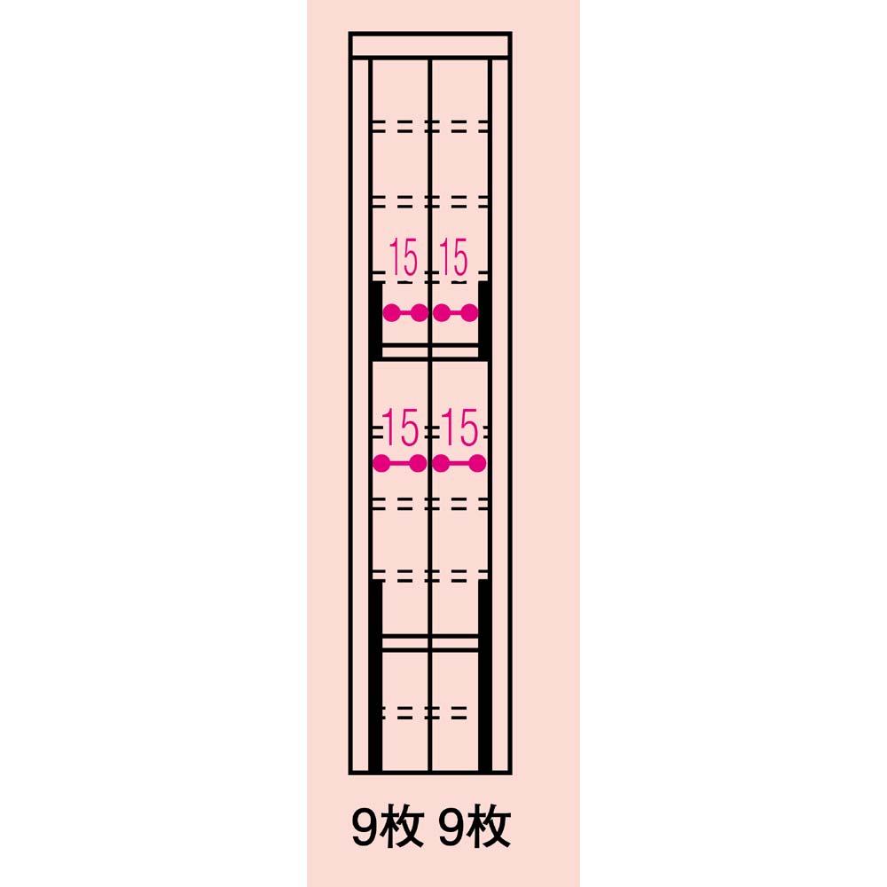 本格派 スライド収納書棚 AV収納庫 2列 幅44cm(コミック・文庫本・CD・DVD対応) 【詳細図】正面から見たイラスト図