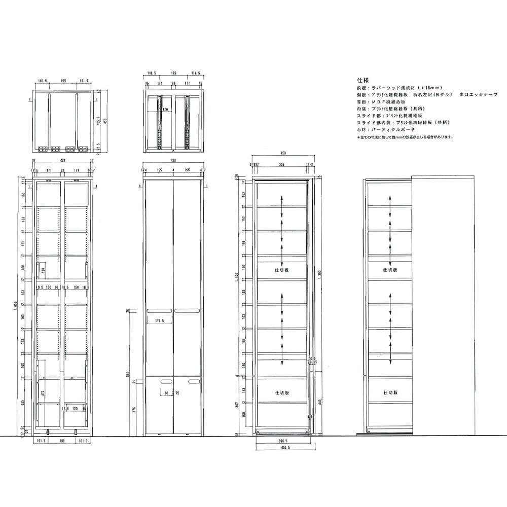 本格派 スライド収納書棚 AV収納庫 2列 幅44cm(コミック・文庫本・CD・DVD対応) 【詳細図】