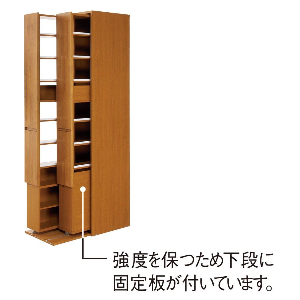 本格派 スライド収納書棚 AV収納庫 2列 幅44cm(コミック・文庫本・CD・DVD対応) 商品イメージ:(イ)ナチュラル  強度を保つため下段の片面には固定板が付いています。