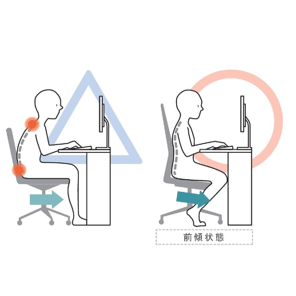 身体にやさしいワーキングチェア 座面が前傾するため、背筋が伸びた状態で座れるので、肩や腰への負担も少なく長時間の作業も楽になります。