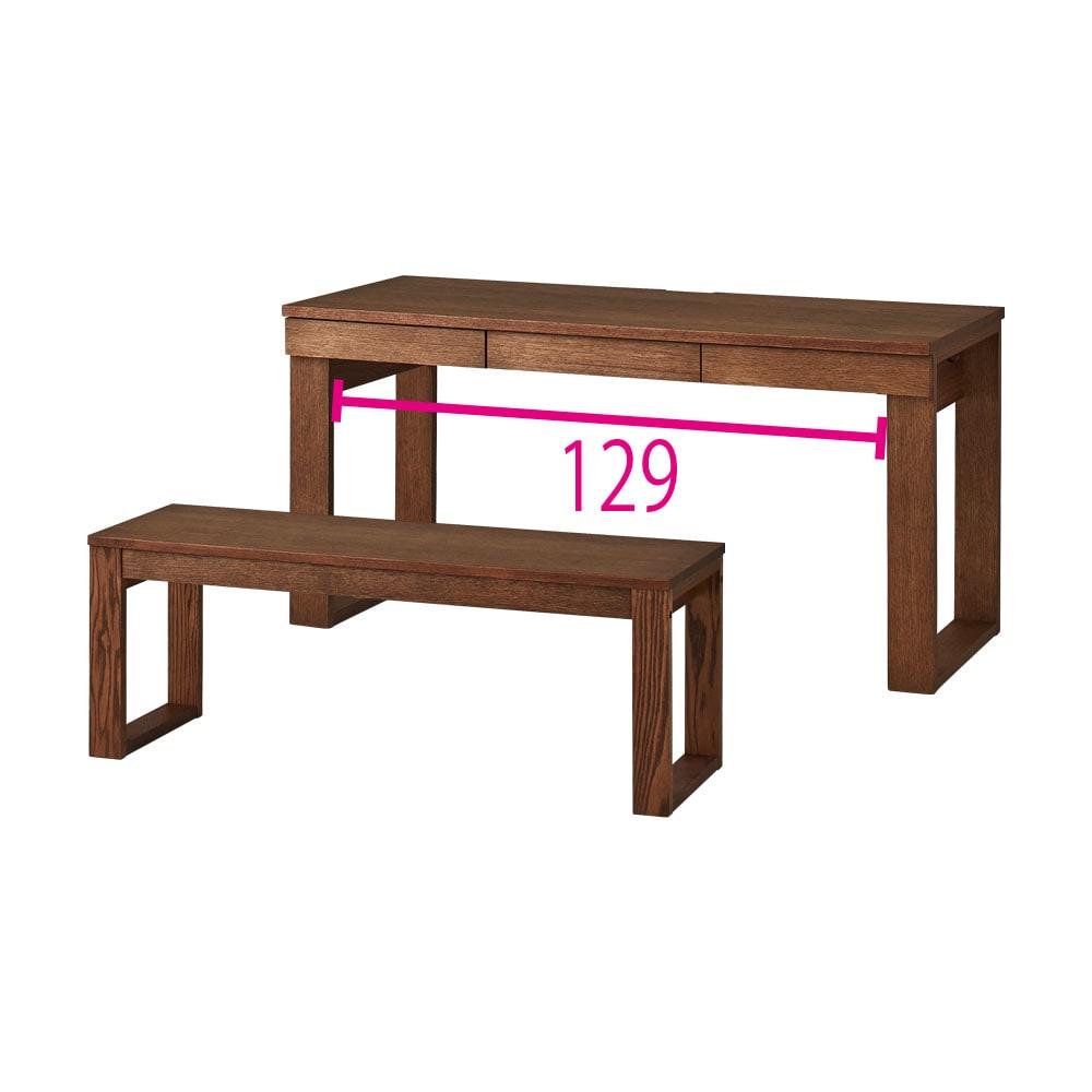 オーク天然木カフェ風ベンチ 幅119cm デスク下にベンチ(別売り)を収めればすっきり。