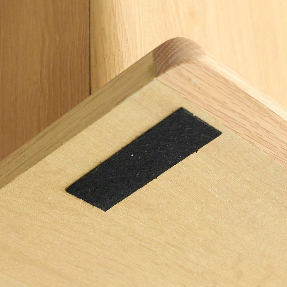 Portale/ポルターレ 収納庫付きテーブル 幅140cm 脚部の裏側には滑り止め付き