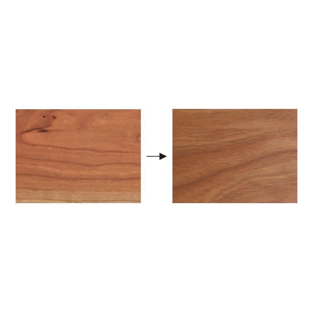 Blossom/ブロッサム ダイニングシリーズ ダイニングテーブル 幅75cm 使用当初 約3年後 歴史を刻み、味わいを育むチェリー材特有の経年変化 表情豊かな木目と赤みを帯びた色合いは、時を経るたびに深みを増していきます。