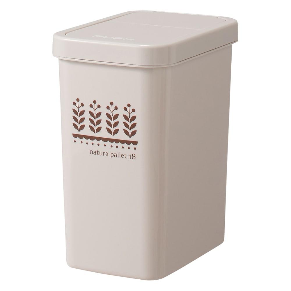 静かに閉まる家具調 分別タワーダストボックス 2分別 ポリプロピレン製のゴミ箱は汚れがついても簡単にふき取れます。