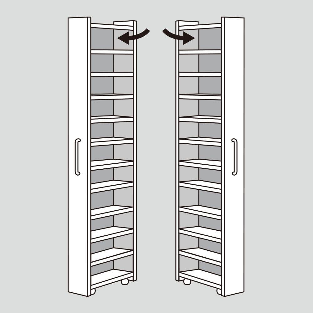 天然木調スライド式すき間収納本棚 コミック・文庫本タイプ 組立時に右向き・左向きを選べます。