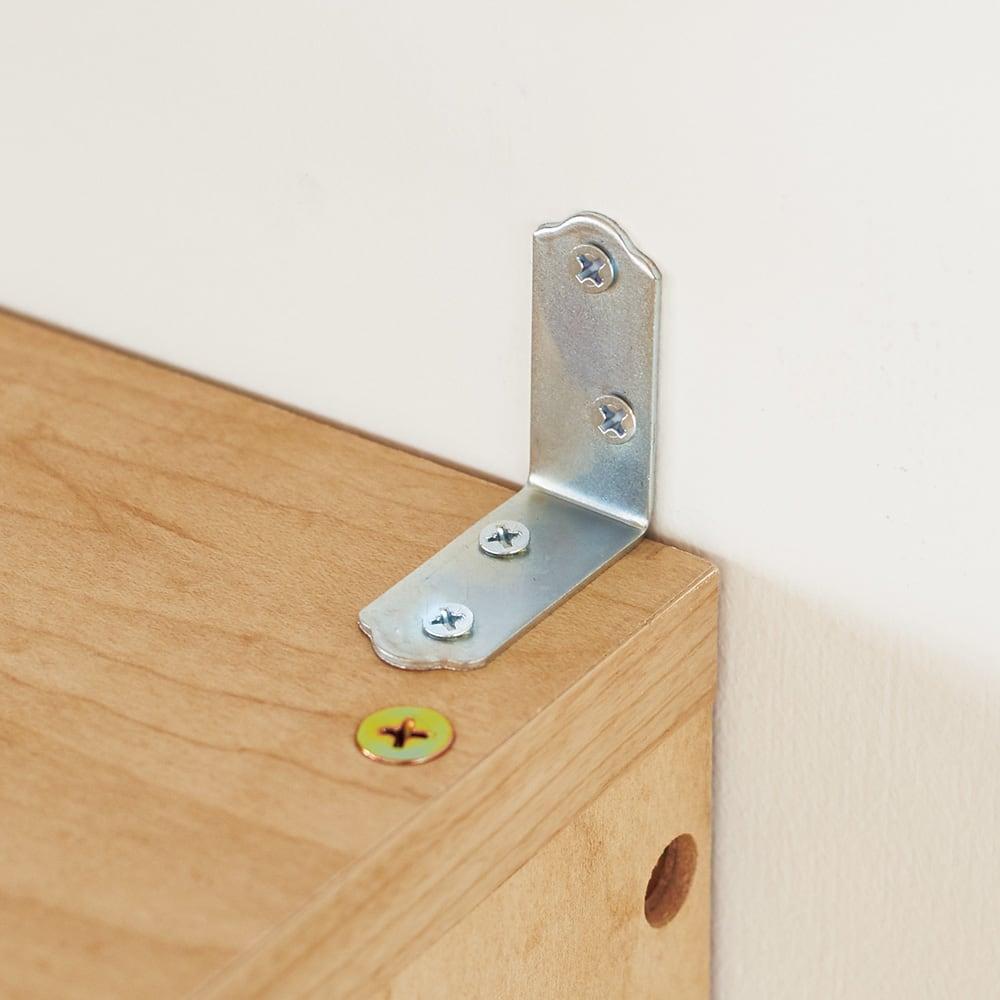 天然木調すき間収納本棚 2列用ボックス単品 ボックスは、壁に固定できる転倒防止金具付き。