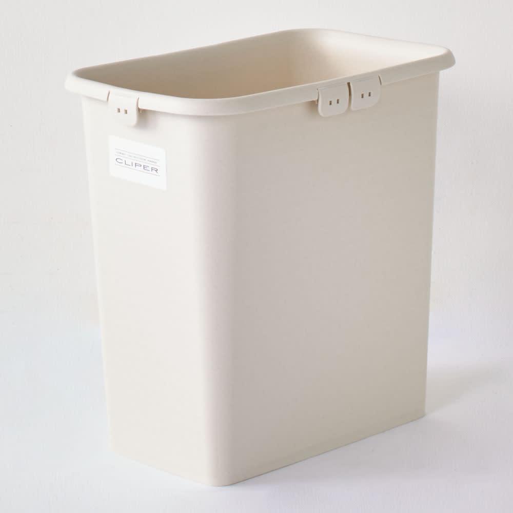 スリムな分別ダストボックス ペール横置き15リットル2分別 ペールの容量は15リットル。取り外して洗えます。