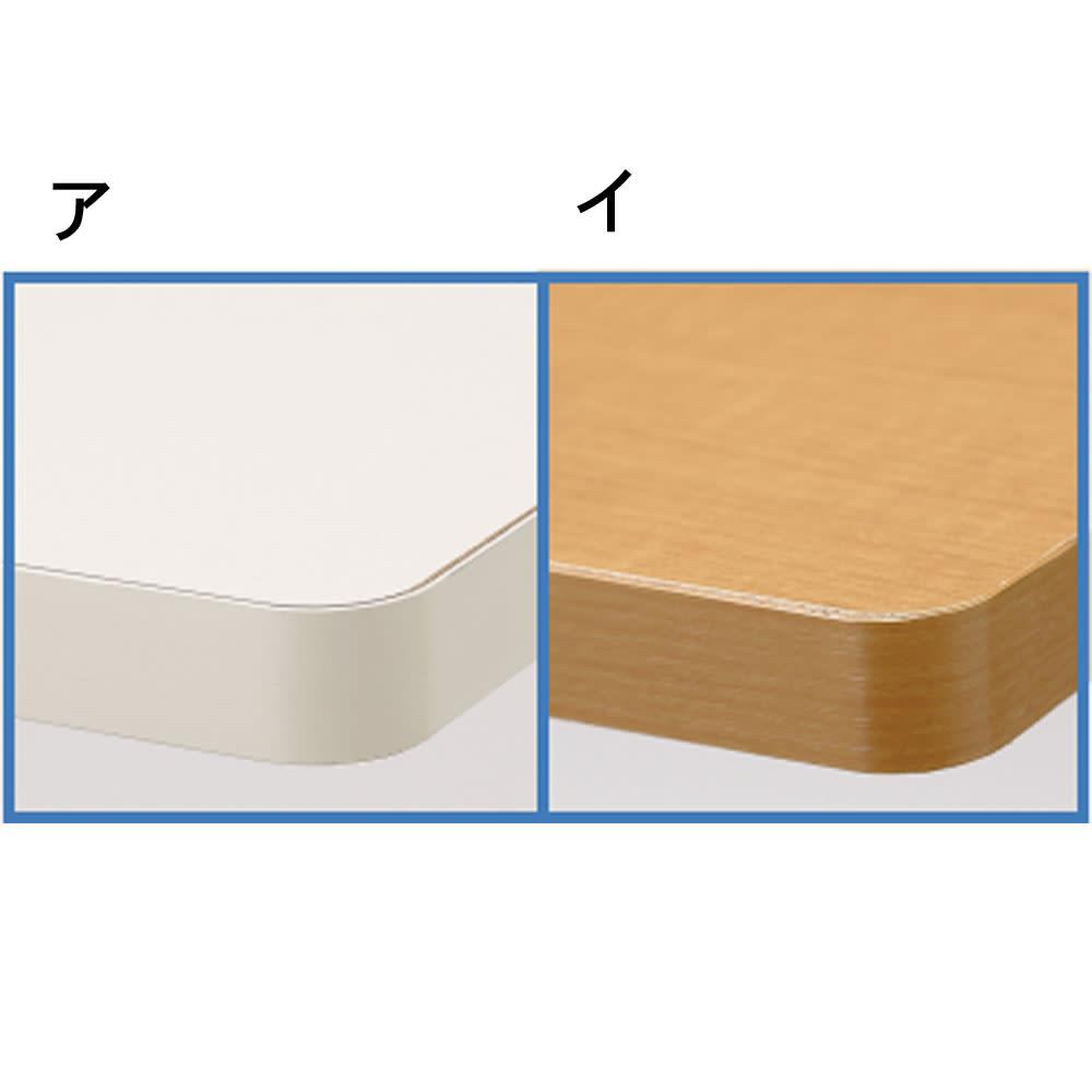 薄型突っ張りブティックハンガーラック ロータイプ  幅65cm 棚板の色(ア)ホワイト、(イ)ナチュラル