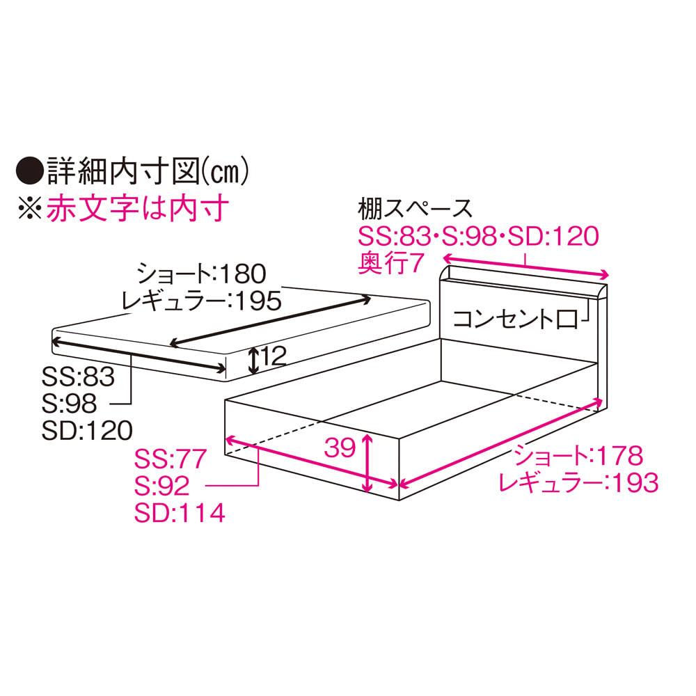 深型ガス圧式跳ね上げベッド レギュラー サイズ詳細図