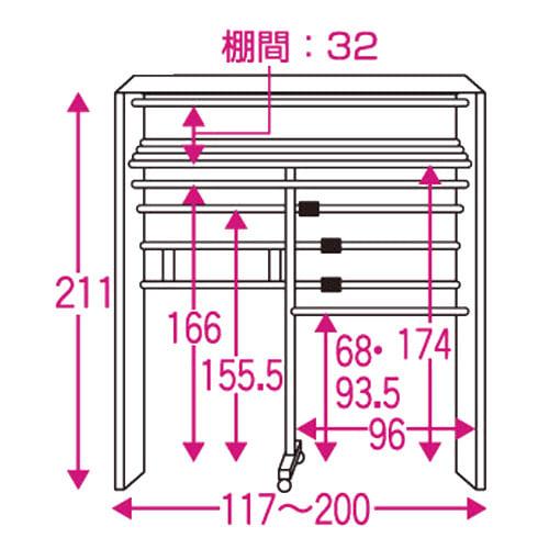 カーテン&木製サイドパネル付き 奥行68cm伸縮頑丈ハンガー 棚付きタイプ・幅117~200cm 内部の構造図 (単位:cm)