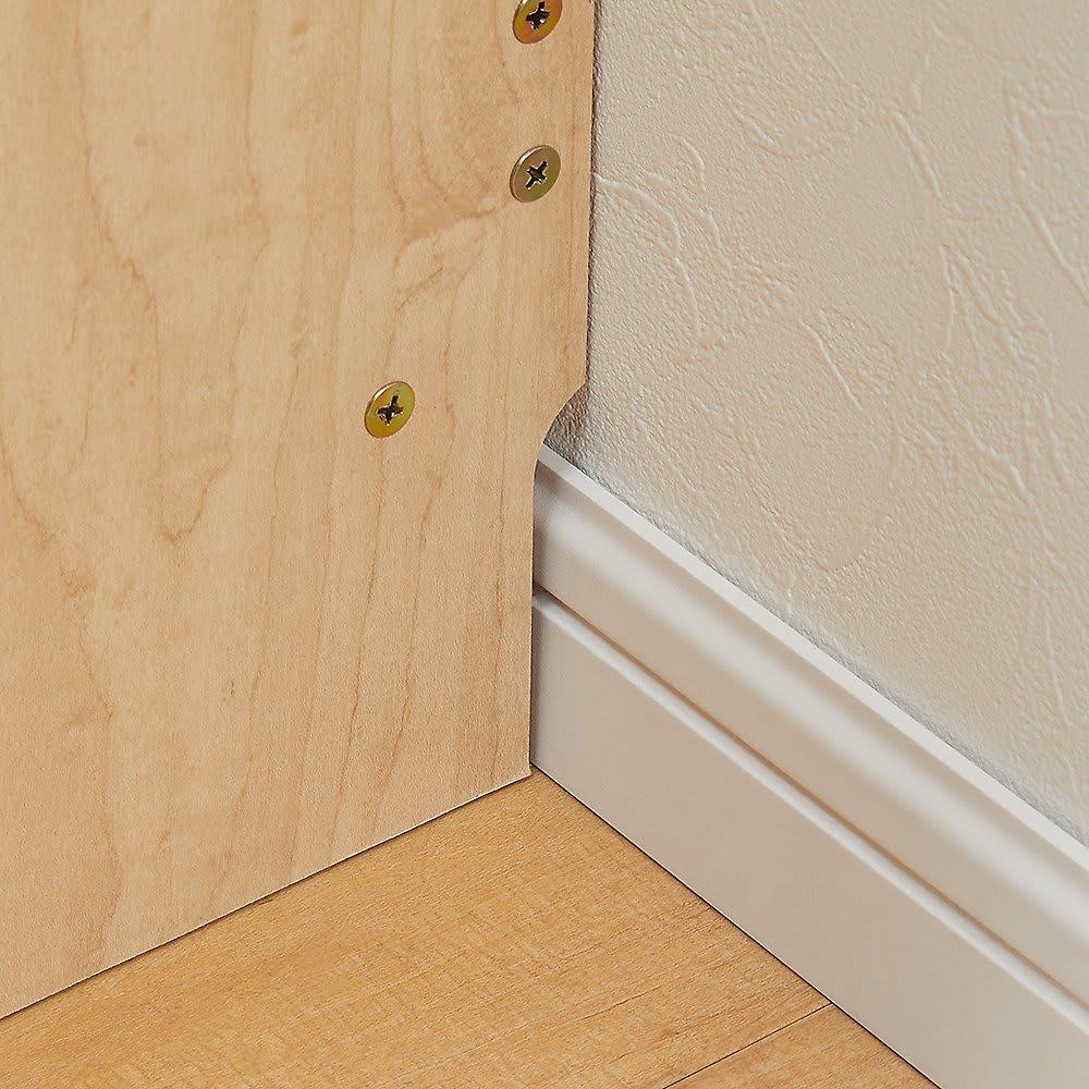 棚板の位置が選べる本棚(幅118cm本体高さ180cm) 幅木カットがついているので、本棚と壁がすき間なく設置できます。