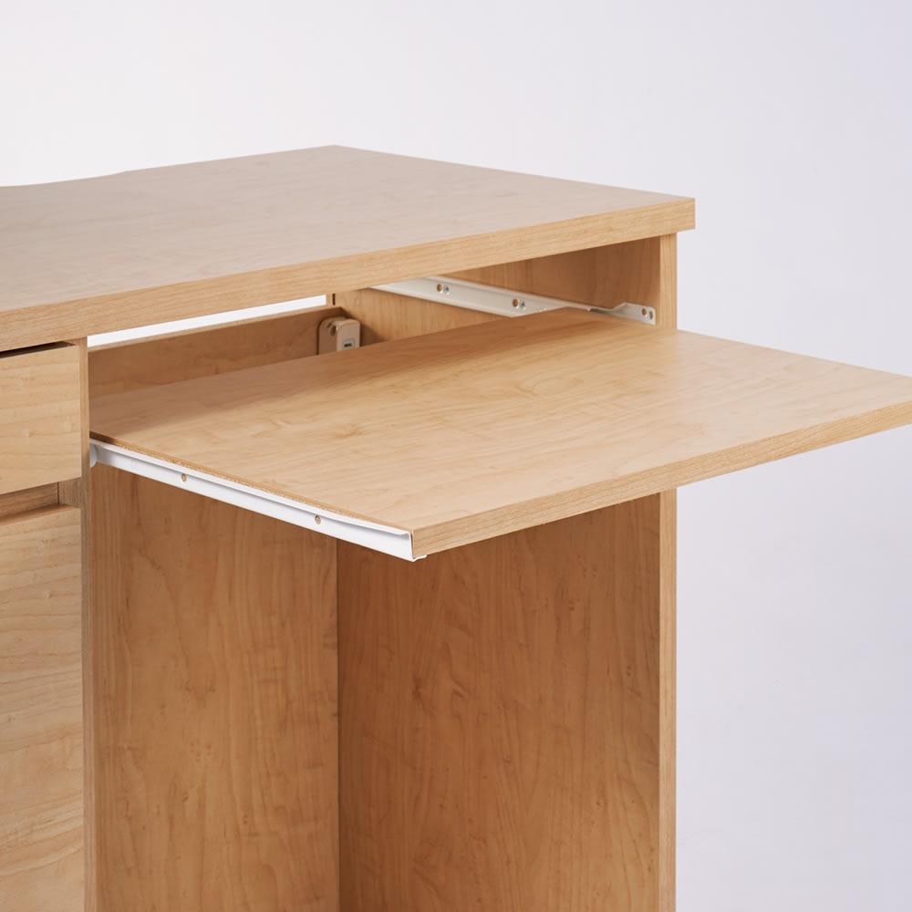 プリンターが使いやすいワゴン付きPCキャビネット 幅119cm 使う時だけ引き出せるスライドテーブル付き。