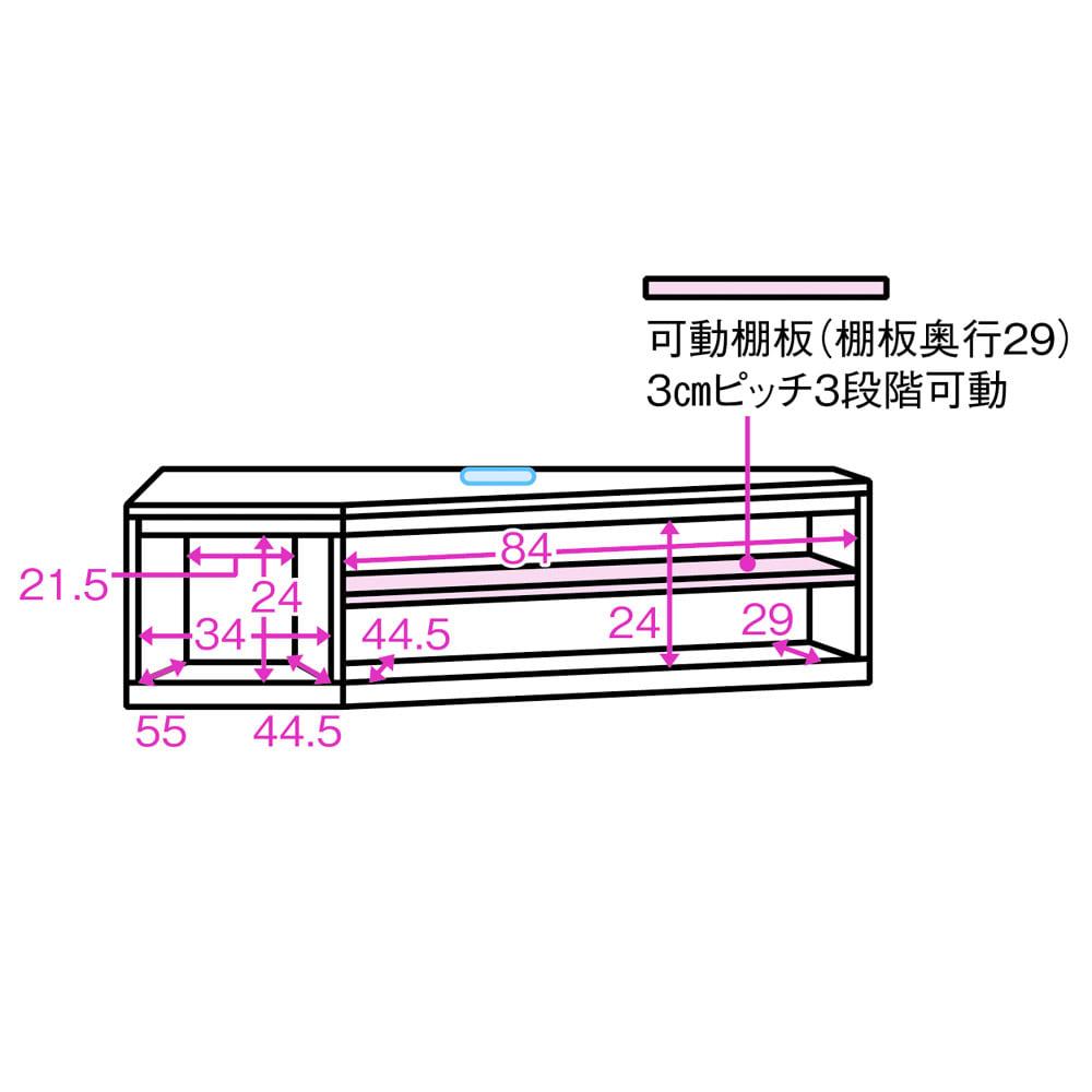 住宅事情を考えたコーナーテレビボード 幅123.5cm・左コーナー用(左側壁用) 内寸図(単位:cm)