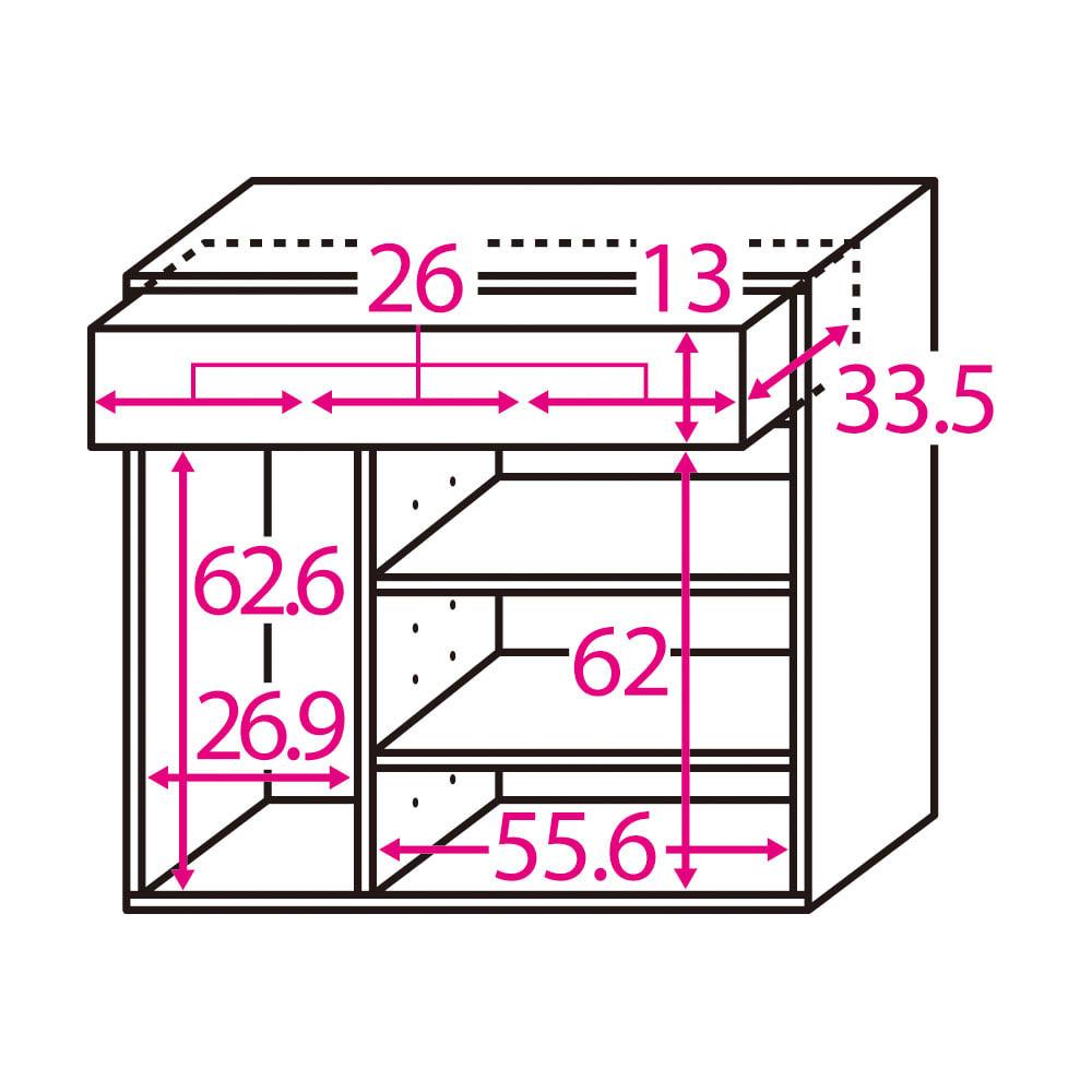 隠せるダストボックス付き光沢リビングボード 幅90cm(ダストボックス1個付き) ※赤文字は内寸(単位:cm)