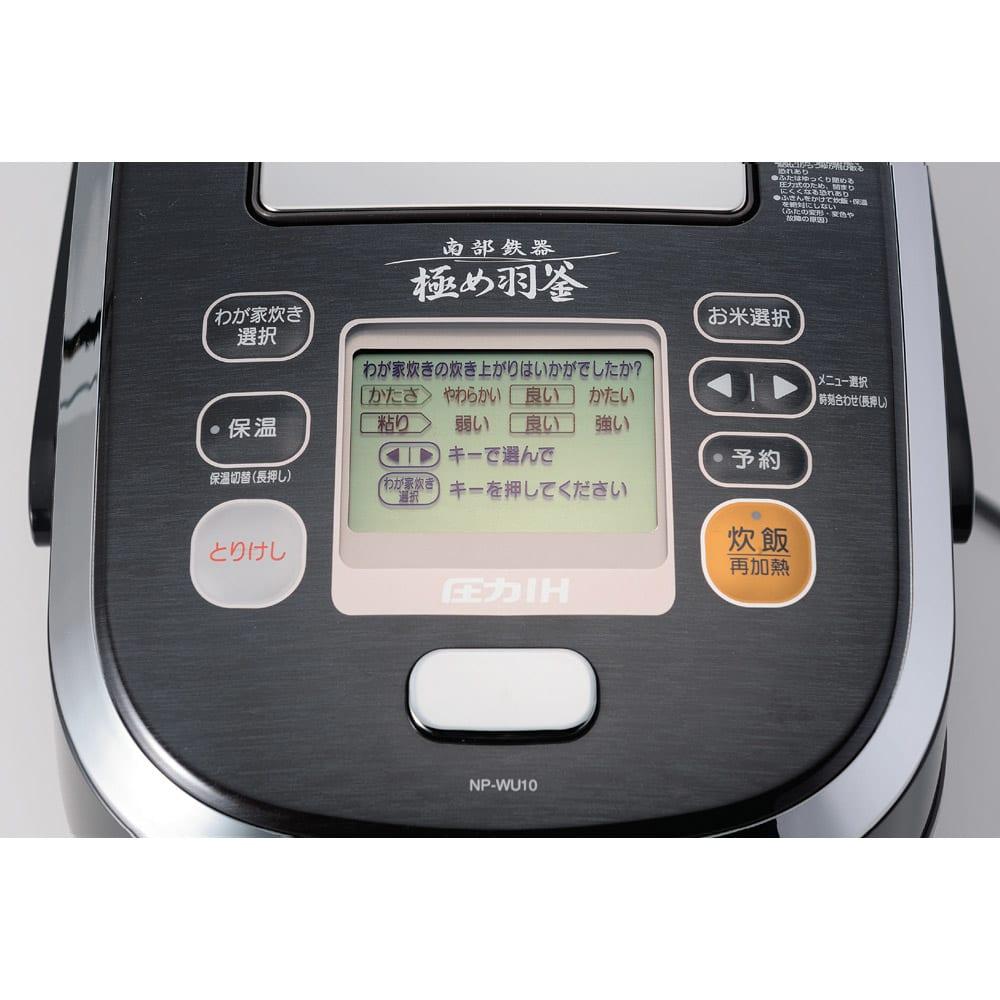 象印 圧力IH炊飯ジャー 南部鉄器極め羽釜3.5合用